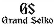 グランドセイコー GS